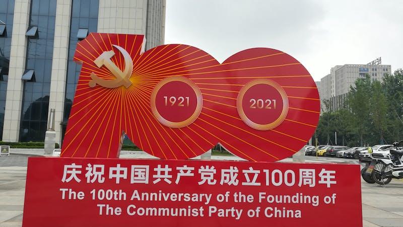 Partido Comunista Chino: la épica del centenario