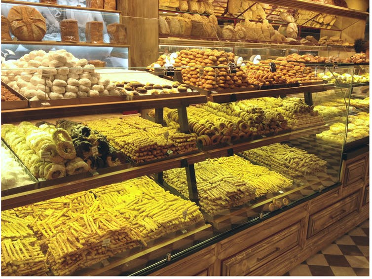 greek cake shop