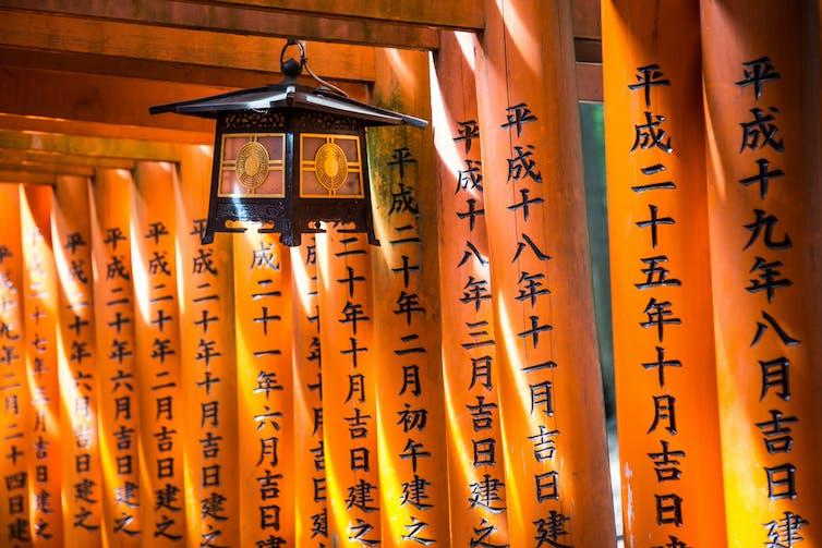 Lantern hanging at Fushimi Inari Shrine in Kyoto, Japan