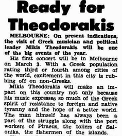 Ready for Theodorakis