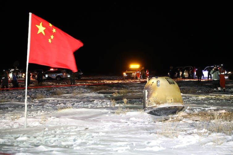 Chang'e-5 capsule landing site.