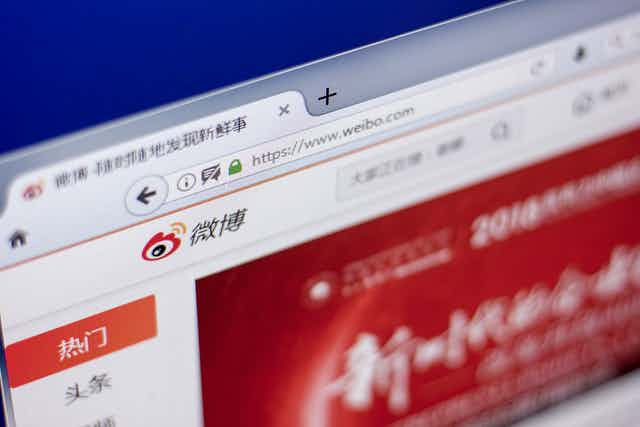A screenshot of Weibo's homepage