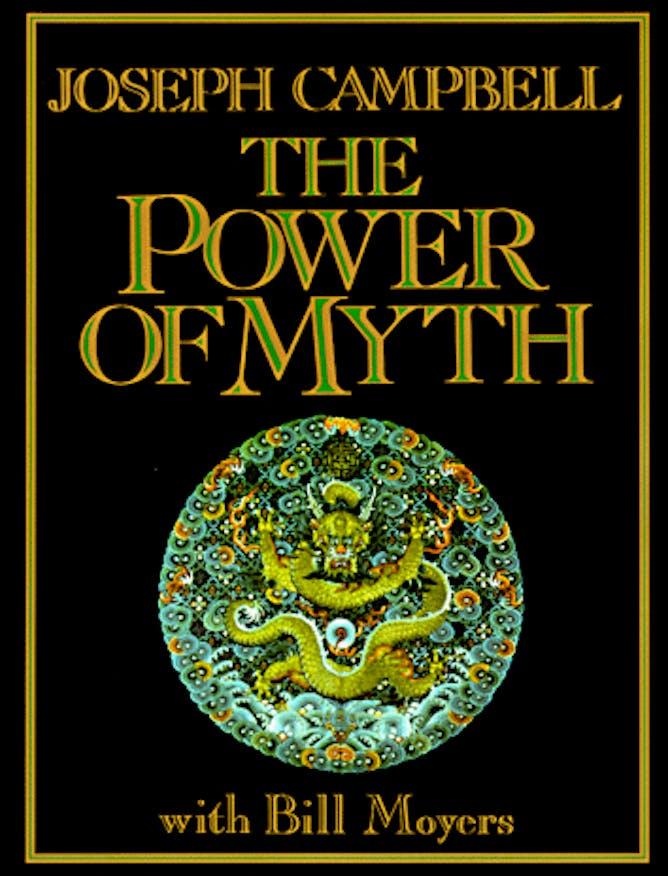 essay power of myth