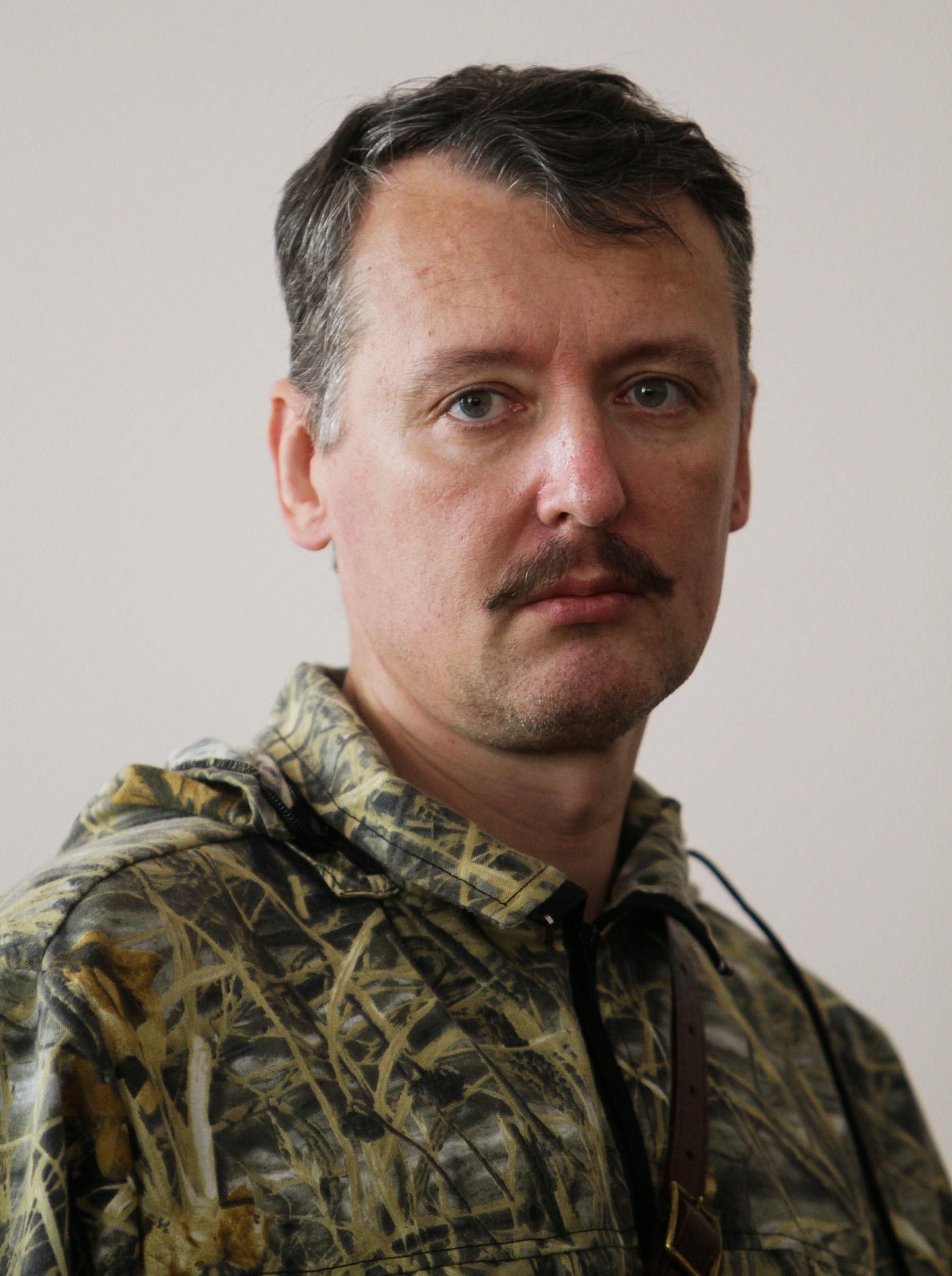 Stanislav Strelkov: biography and creativity 82