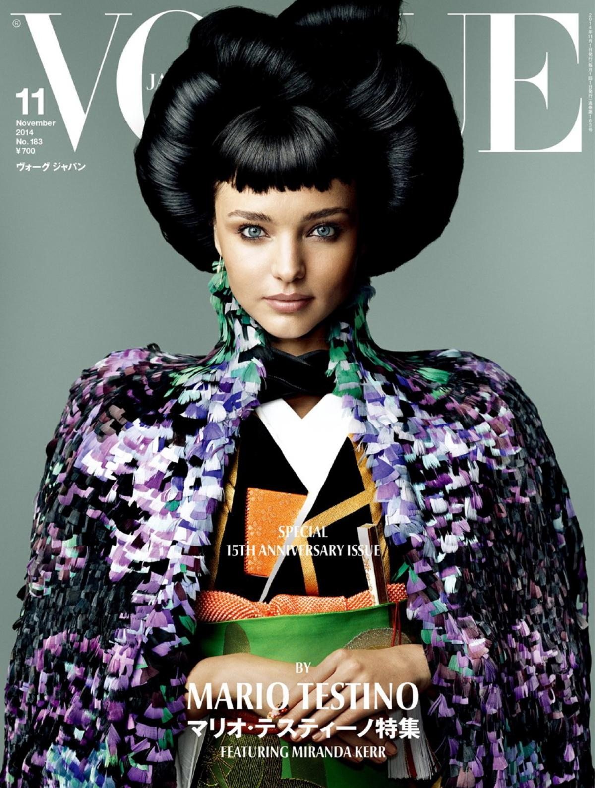 Miranda Kerr Goes Geisha Vogue Might