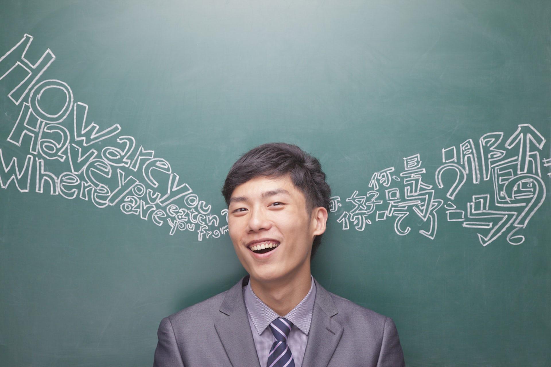 If you speak Mandarin, your brain is different