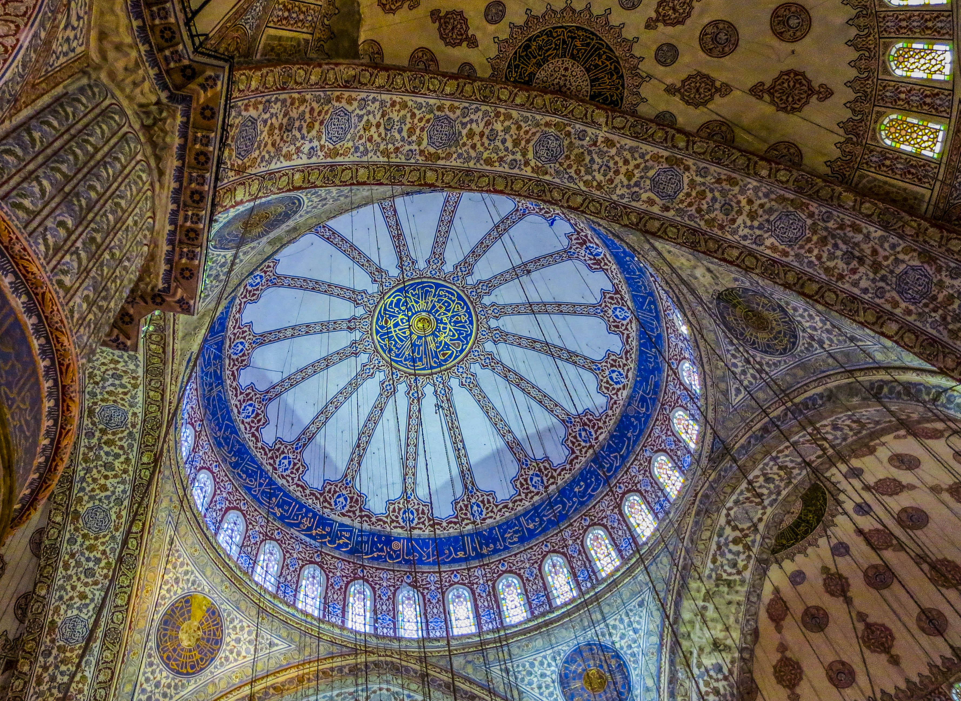 Who is Allah? Understanding God in Islam