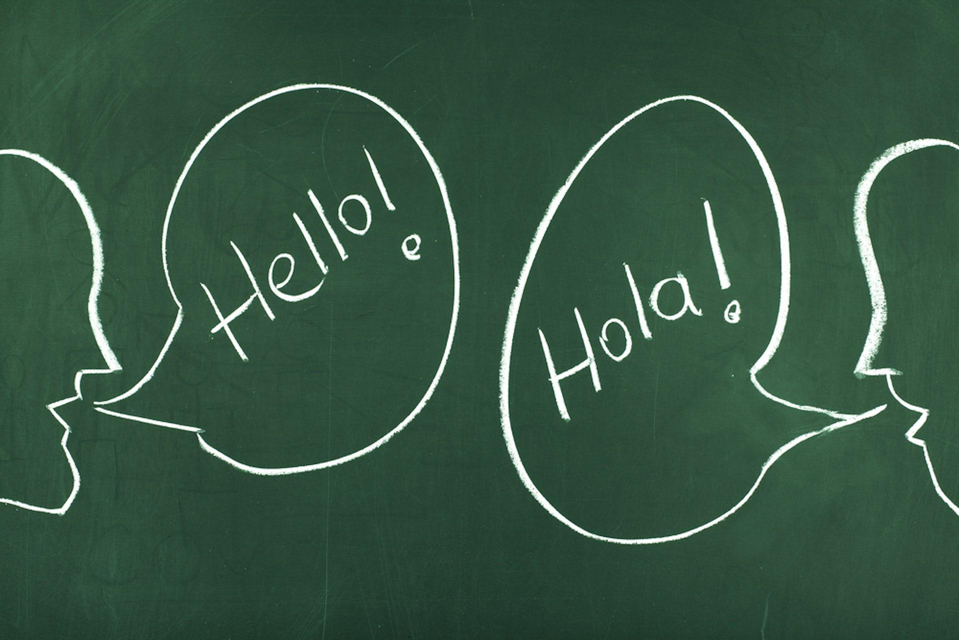 Bilingual  >> How To Make Australia More Bilingual
