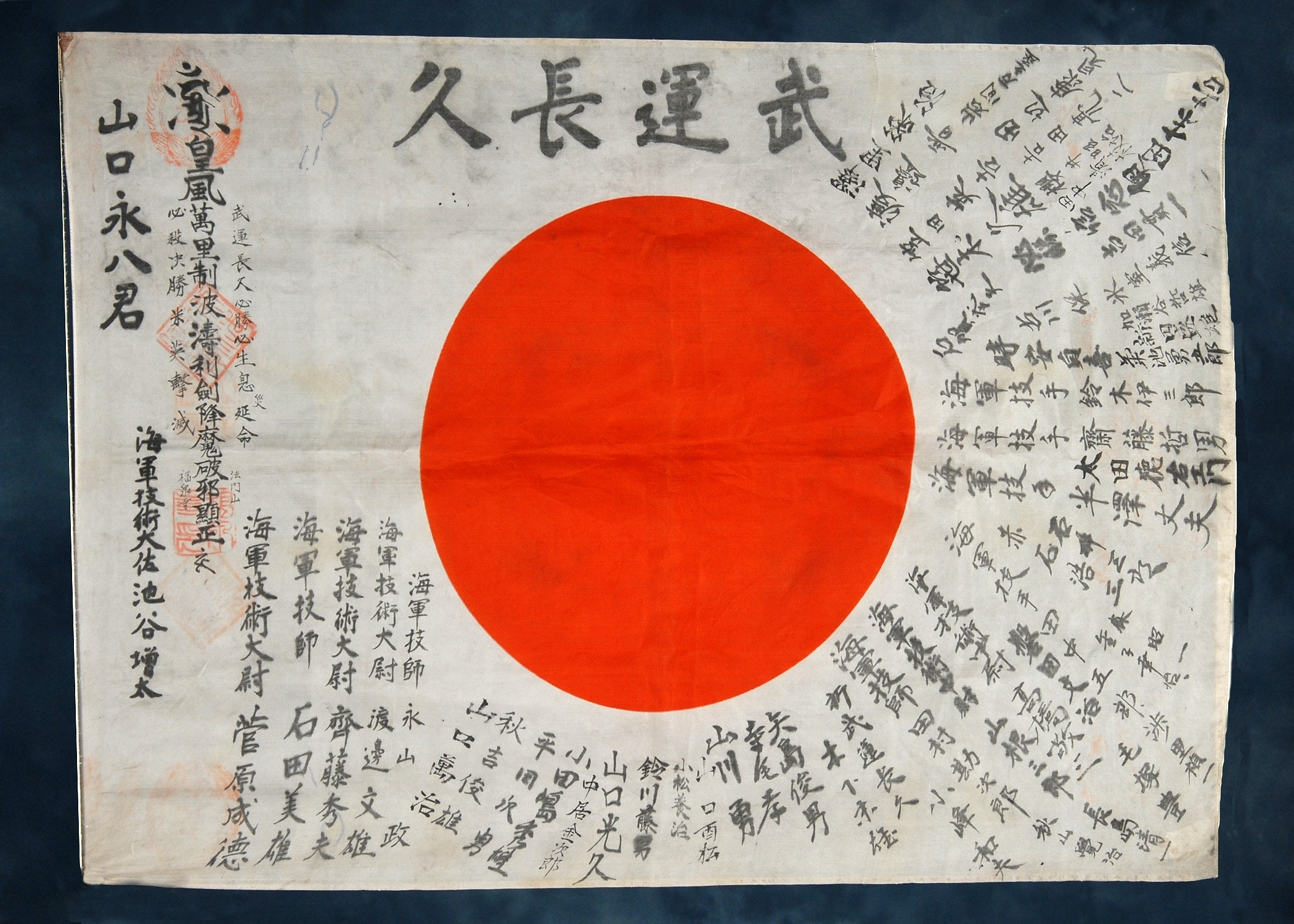 Why Do Flags Matter The Case Of Japan