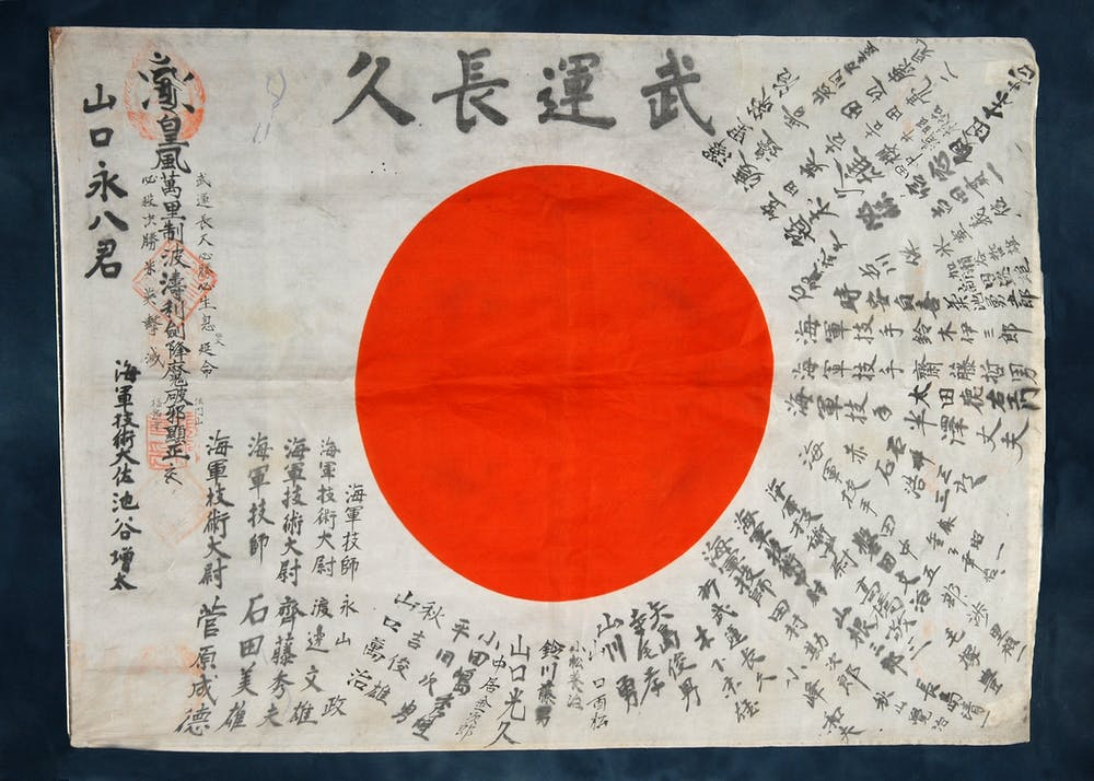 Why do flags matter? The case of Japan