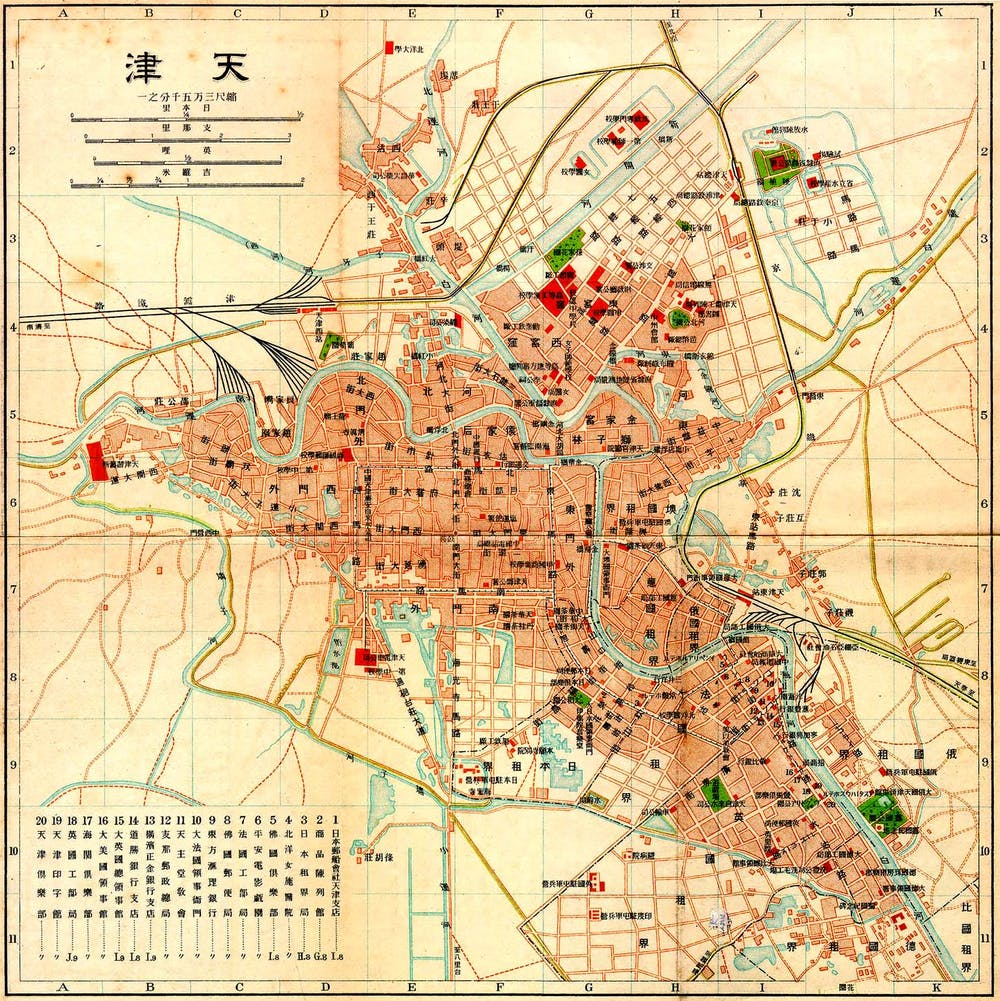 Tianjin chinas cities have made history now its time to make tianjin 1902 gumiabroncs Image collections