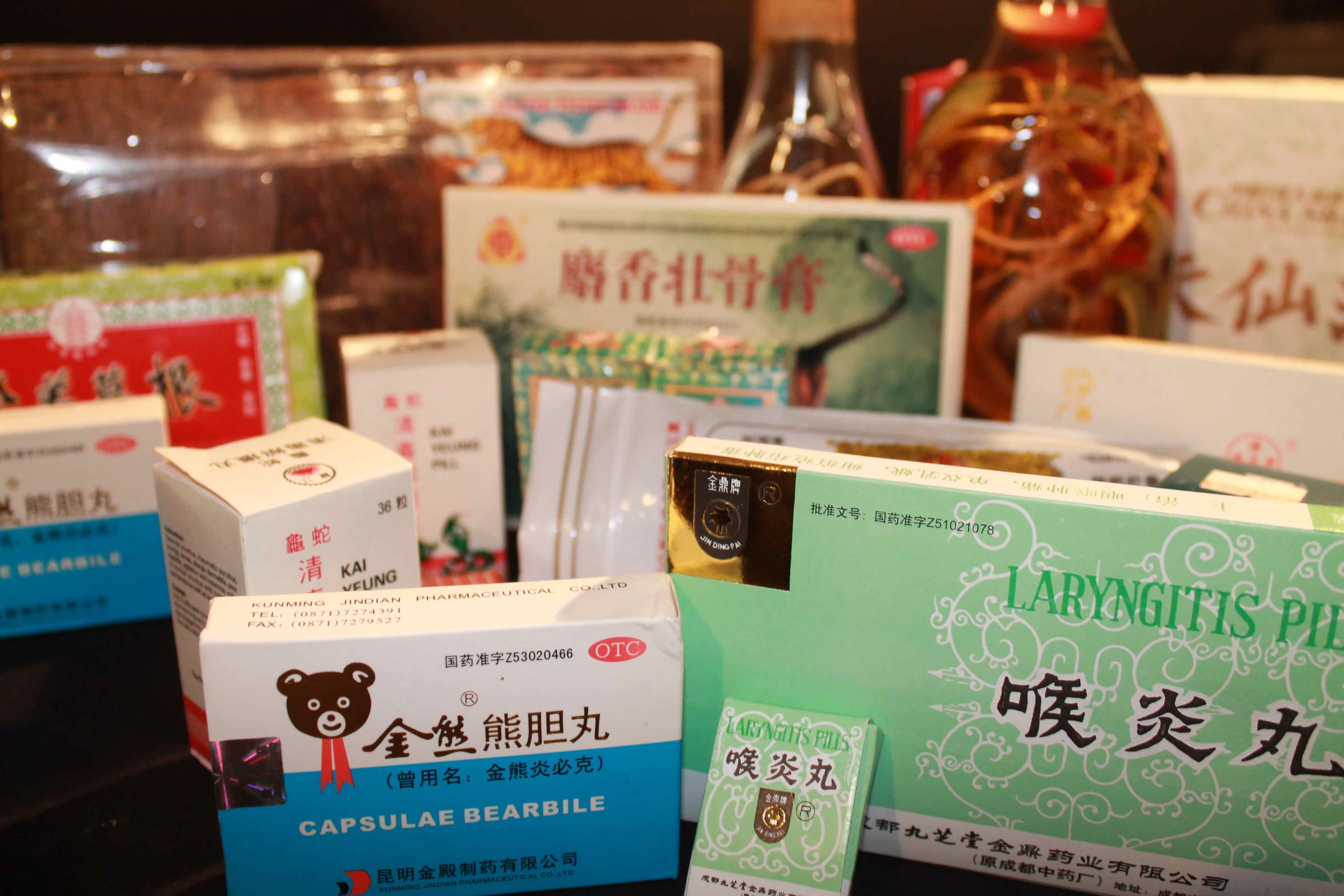 Are Traditional Chinese Medicines Safe And Legal