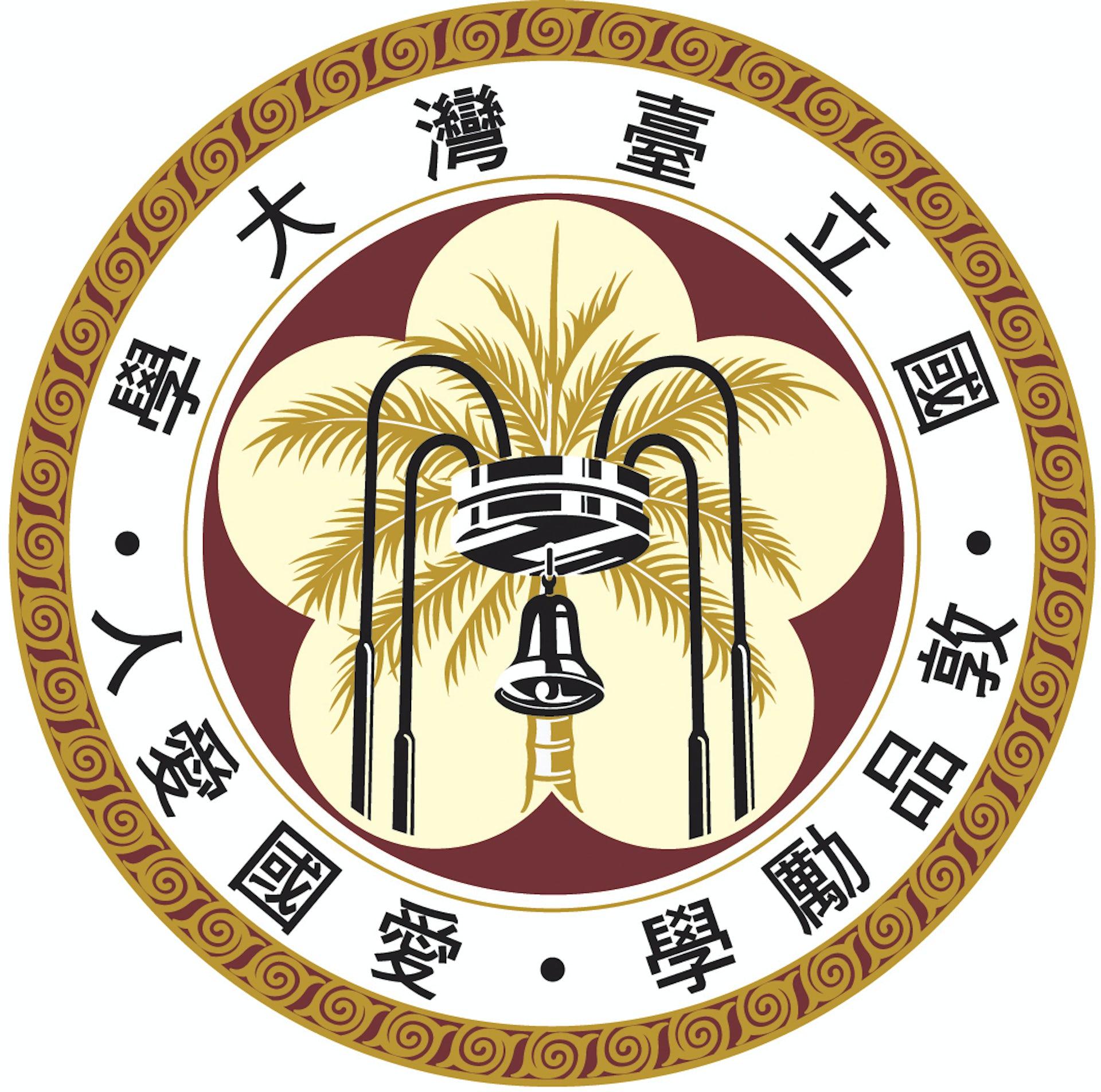 Logo 1417437010.jpg?ixlib=rb 1.1
