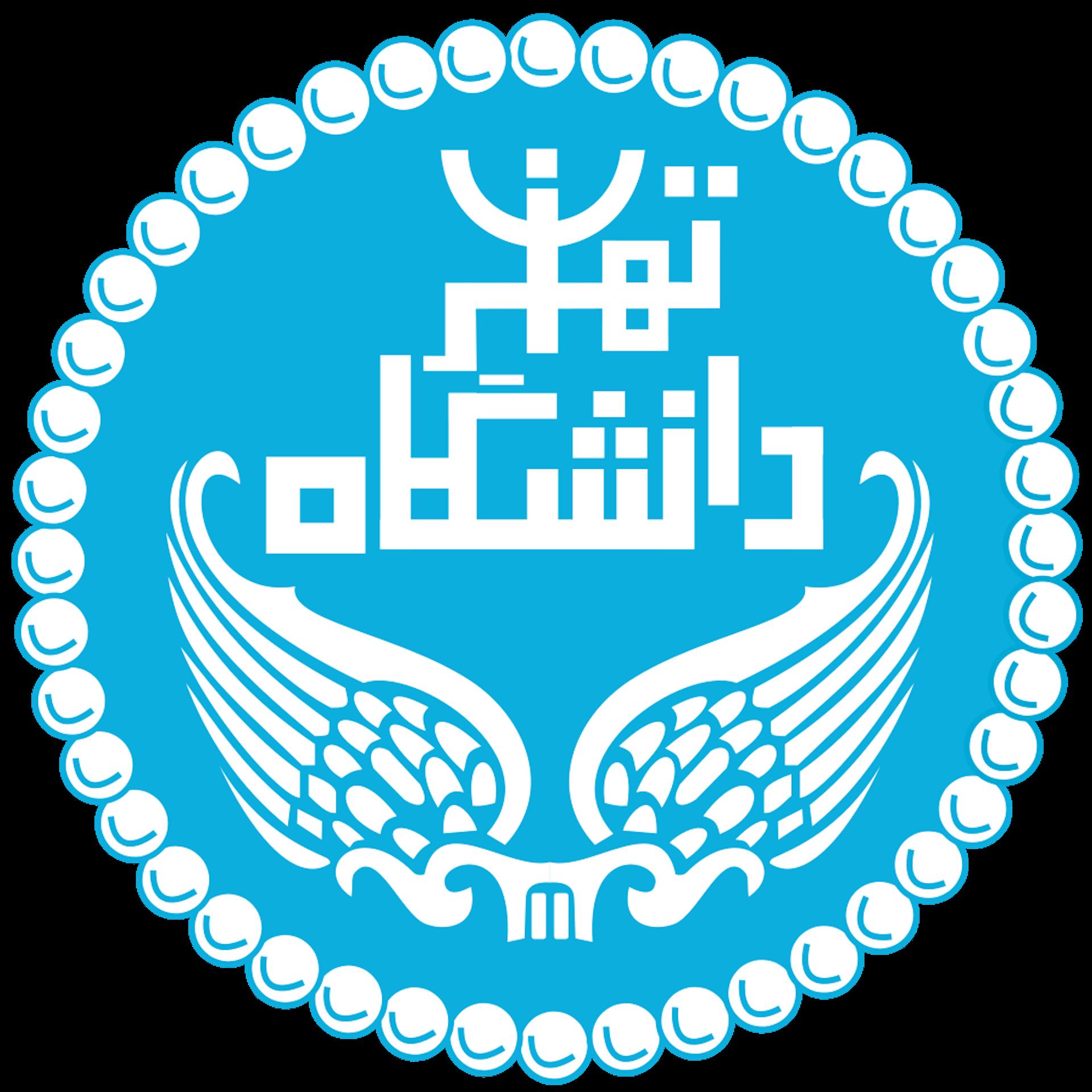 Logo 1457521958.png?ixlib=rb 1.1