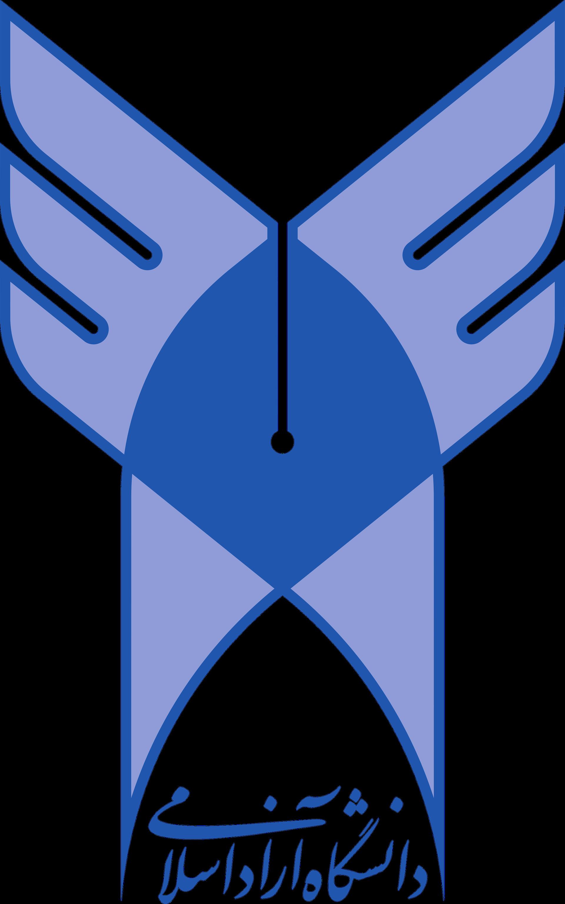 Logo 1480010949.png?ixlib=rb 1.1