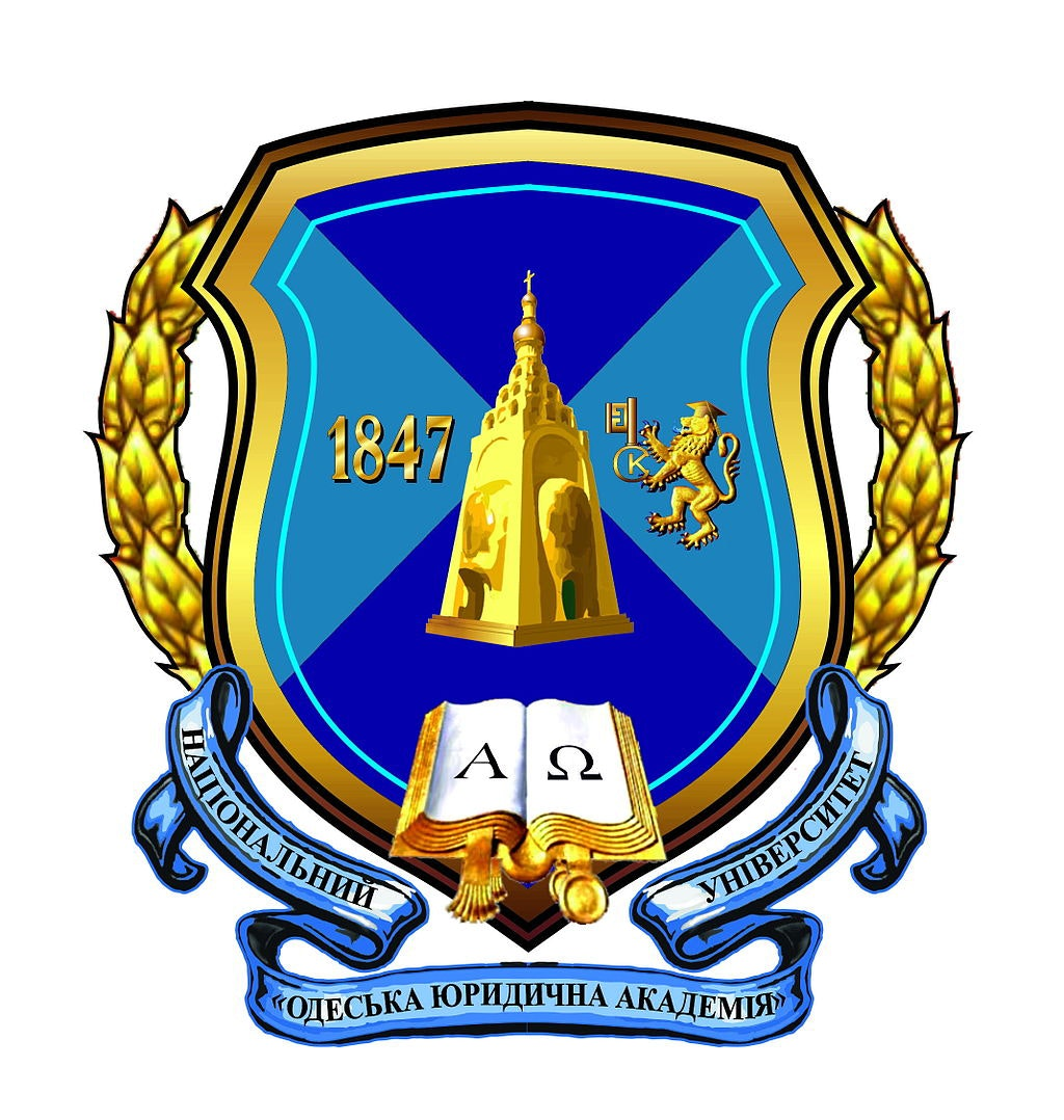 Logo 1519033503.jpg?ixlib=rb 1.1