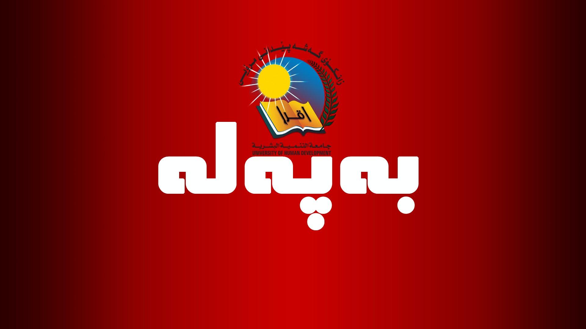 Logo 1537172619.jpg?ixlib=rb 1.1